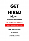 Get Hired Now (eBook)