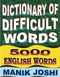 Dictionary of Difficult Words (eBook)