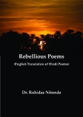 Rebellious Poems