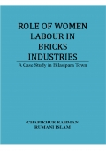 ROLE OF WOMEN LABOUR IN BRICKS INDUSTRIES