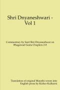 Shri Dnyaneshwari - Vol 1