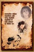 समकालीन महिला कहानीकार और मन्नू भंडारी की कहानियों में नारी संवेदना के विविधरूप
