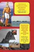 CHITPAVAN KONKANASTHA BRAHMINS' HISTORY [PROTO- AND PRE-]