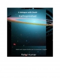 Kathopnishad Maithili with Original Sanskrit text and introduction in English (eBook)