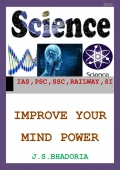 SCIENCE (eBook)