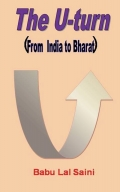 The U-turn (From India to Bharat)