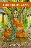 The Yeshuyana