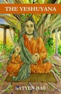 The Yeshuyana (eBook)