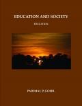 કેળવણી ના કડીયાઓ અને સમાજ સંસ્કૃતિ : એક અલૌકિક વિચારધારા