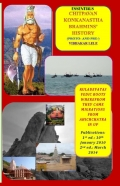 Essentials Chitpavan Konkanastha Brahmins' History [Proto- And Pre-]