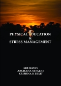 PHYSICAL EDUCATION AND STRESS MANAGEMENT
