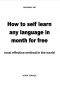 FASTEST METHOD OF LEARNING FOREIGN LANGUAGES IN THE WORLD