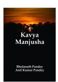 Kavya Manjusha