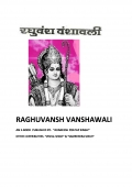 Raghuvansh Vanshawali