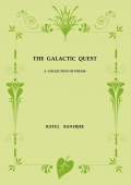 THE  GALACTIC  QUEST