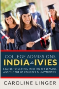 College Admissions : India to Ivies