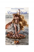 Eternal Youth, Sex guide (eBook)