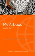 My Alibaba - The experiences of working at Alibaba