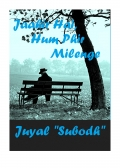 free e book-Jaahir hai, hum phir milenge....... (eBook)