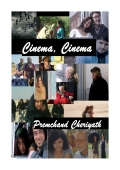 Cinema Cinema (eBook)