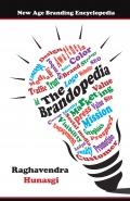 The Brandopedia