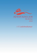hitopadesam archives 2015