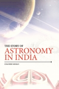 The Story of Astronomy in India