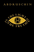 IN THE LIGHT OF THE TRUTH