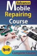 Advance Mobile Cell Phone Repairing Course Hindi