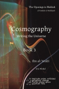 Cosmography:  Writing the Universe