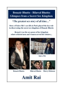 Benazir Bhutto - Bilawal Bhutto: Glimpses from a Secret Sex Kingdom (eBook)