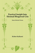 Practical Insight Into Shrimad Bhagawad Gita