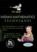 The Great Indian Mathematics Techniques (Math Tricks)  Latest Edition
