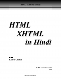 HTML XHTML in Hindi (eBook)