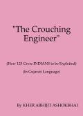 The Crouching Engineer