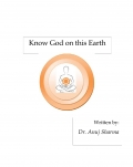 Know God on this Earth (eBook)