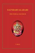Saundaryalahari