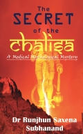 The Secret of the Chalisa