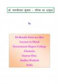 Dr. Madhavi Latha Shukla