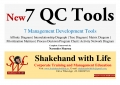 New 7 QC Tools: Complete coursework