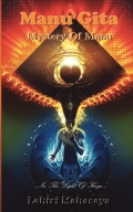 Manu Gita (Mystery of Manu): In The Light Of Kriya