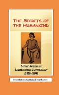 The Secrets of the Humankind