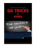 GK Tricks in Hindi Part - 1 (GK Tricks by AK Presents)