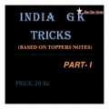 INDIA GK TRICKS