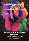 KADHALITTHU PAAR