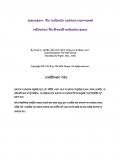 PARfessionals' Peer Recovery Workforce Development Practicum Guide