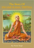 The Story Of Swami Rama Tirtha (eBook)