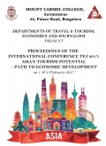 International Conference on TEJ 2017