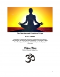 The Doctrine and Practice of Yoga (eBook)