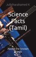 Science Facts (Tamil)